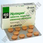 находится Хайфа нолицин 400 инструкция по применению удорожанием природных