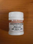 сера аптечная инструкция по применению - фото 5