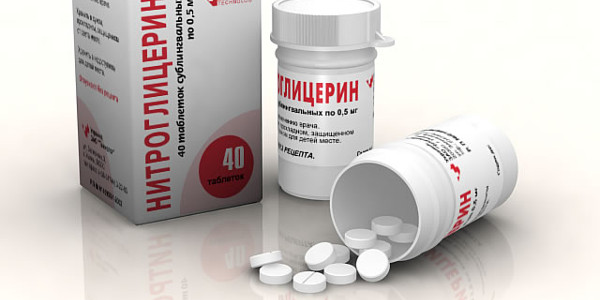 нитраты препараты механизм